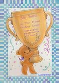Add A Name Father's Day-Trophy For Dad